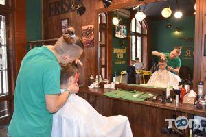 Frisor barbershop - В гостях у Frisor были дети из детского дома!