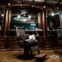 Frisor barbershop - фото