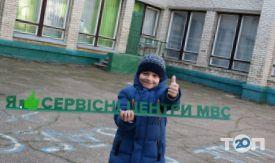 Региональный сервисный центр МВД в Одесской области, №5142 - фото 3