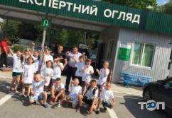 Региональный сервисный центр МВД в Одесской области, №5142 - фото 7