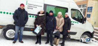 Региональный сервисный центр МВД в Одесской области, №5142 - фото 1