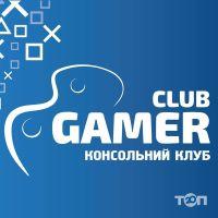 Игровой клуб пирамида кривой рог