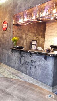 Craft, gastrocafe - фото 5