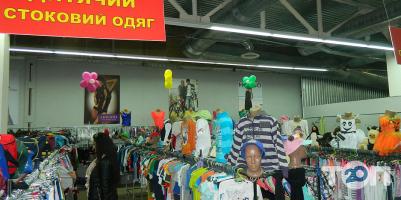 Гипермаркет одежды и обуви из Европы, сток и секонд-хенд - фото 4