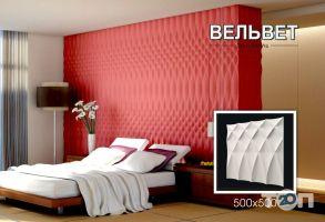 Гипсовые 3d панели New Walls - фото 1