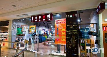 Город, магазин одежды - фото 1