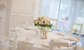 Grand Event Gallery, организация свадеб - фото 1