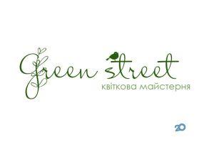 Green street, цветочная мастерская - фото 1