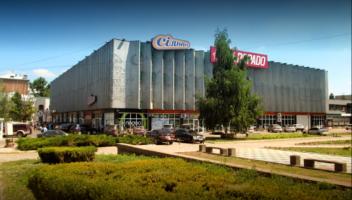 Сильпо, супермаркет - фото 1