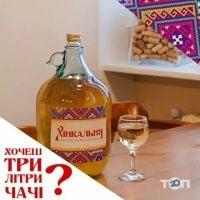 Хинкальня, сеть ресторанов грузинской кухни - фото 1