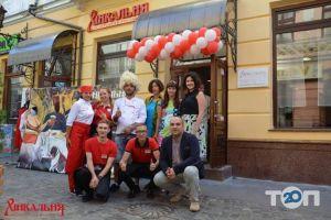 Хинкальня, сеть ресторанов грузинской кухни - фото 4