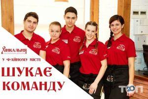 Хинкальня, сеть ресторанов грузинской кухни - фото 2