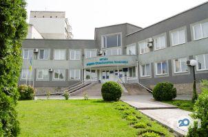 Хмельницкая городская объединенная стоматологическая поликлиника - фото 1