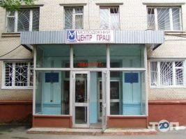 Хмельницкий молодежный центр труда - фото 1