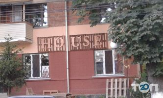 House Music Cafe, кофейня - фото 4