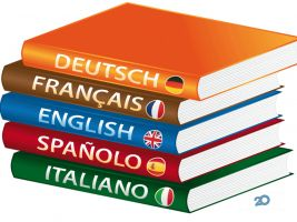 HUB School, школа иностранных языков - фото 1