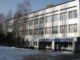 Житомирское государственное экспериментальное протезно-ортопедическое предприятие - фото 1