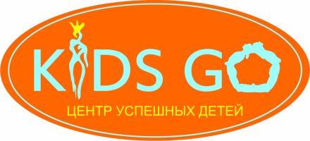 Kids Go, центр развития ребенка - фото 1