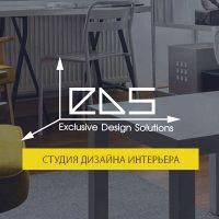 EDS, студия дизайна интерьера - фото 1