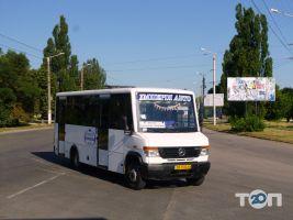 Империя-авто, пассажирские перевозки, сервисный центр - фото 3