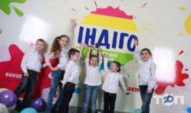 Индиго, детская развлекательная комната - фото 4