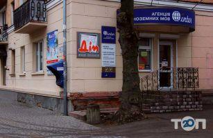 INTER переводы апостиль - фото 6