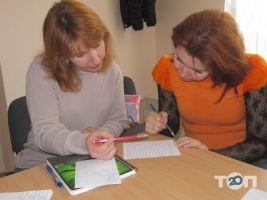 Interlingua, курсы иностранных языков Интерлингва - фото 18