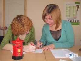 Interlingua, курсы иностранных языков Интерлингва - фото 21