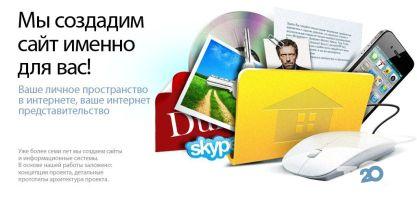 IT-SEO, интернет агентство - фото 2