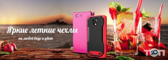ITsell.com.ua, Интернет магазин мобильных аксессуаров - фото 1