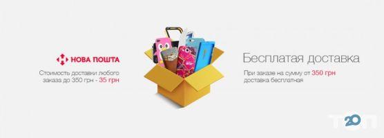 ITsell.com.ua, Интернет магазин мобильных аксессуаров - фото 3