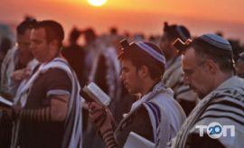 Иудейская религиозная община - фото 1