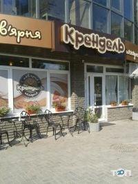 """Кафе-пекарня """"Крендель"""" - фото 3"""