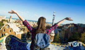 Калипсо, туристическое агентство - фото 1