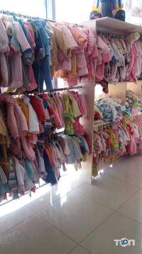 Карлсон, комиссионный магазин детских товаров - фото 2