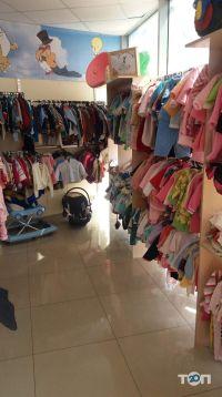 Карлсон, комиссионный магазин детских товаров - фото 6