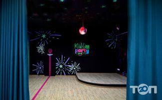 Kids Party Room, аренда праздничной комнаты - фото 23