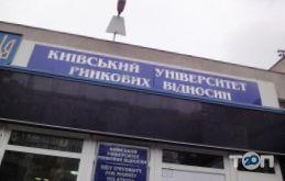 Киевский Университет рыночных отношений, Винницкий филиал - фото 1
