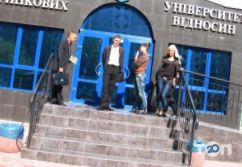 Киевский Университет рыночных отношений, Винницкий филиал - фото 2