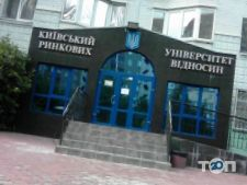 Киевский Университет рыночных отношений, Винницкий филиал - фото 3