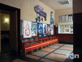 Кинотеатр имени И.Франка, кинотеатр - фото 3