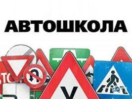 Кировоградская школа водительского мастерства - фото 3