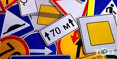Кировоградская школа водительского мастерства - фото 2