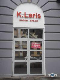 K.Laris, студия красоты - фото 1