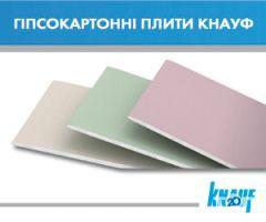 Knauf (KНАУФ), сухие строительные смеси, гипсокартон Одесса - фото 3