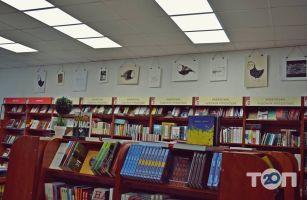 Книгарня Є, сеть книжных магазинов - фото 3