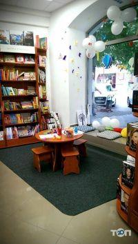 Книгарня Є, сеть книжных магазинов - фото 7