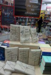 Книжный Клуб «Клуб Семейного Досуга», магазин - фото 2