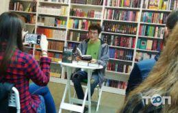 Книжный Клуб «Клуб Семейного Досуга», магазин - фото 3