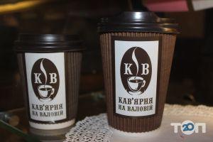Кофейня на Валовой - фото 6
